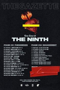 new_tour_date2018.jpg